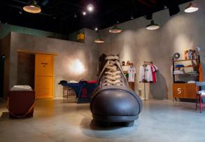 Microcemento en tienda| Coolligan Store, Madrid
